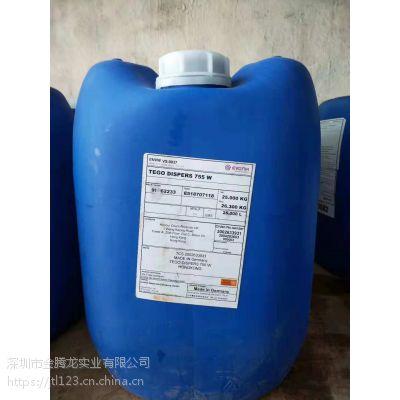 TEGO Dispers 755W迪高润湿分散剂 赢创德固赛迪高助剂 TEGO Dis