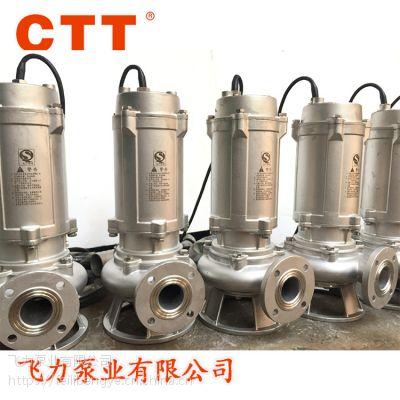 65-25-32-5.5不锈钢深水泵/WQP不锈钢潜水污水泵