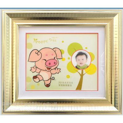 把孩子成长中的风景镶嵌在记忆中 胎毛琉璃印章 婴儿手脚印