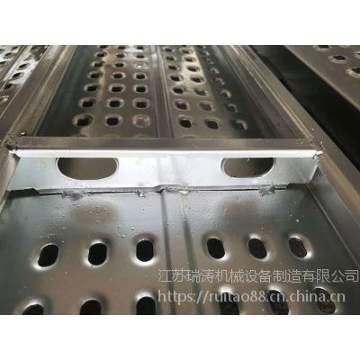 临沂小孔防滑24公分高强度方便快搭式脚手架板