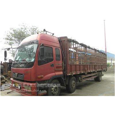 台山市物流运输信息服务公司