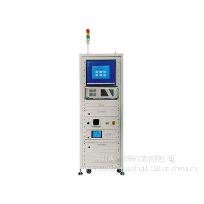 RJ8000电动汽车充电机自动测试系统