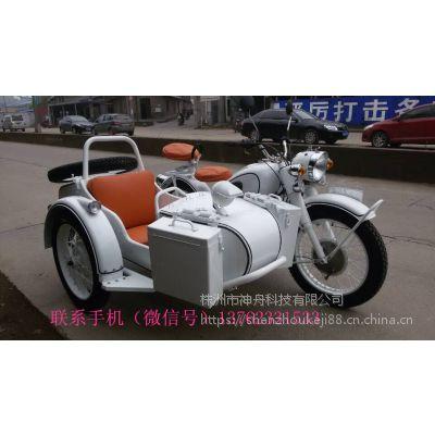 长江750挎子 侉子 侧三轮摩托车