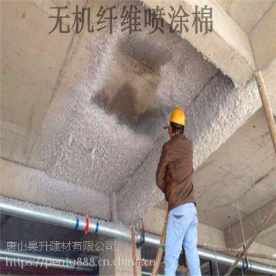供应无机纤维喷涂棉、吸音喷涂棉施工介绍