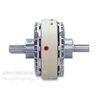 磁粉离合器YZ-ZKC