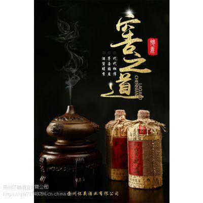 茅台镇怀義酒业怀義窖之道纯粮食酱香酒专利包装珍藏品质