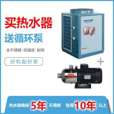 供应上海空气能热水器,上海宿舍热水器整改