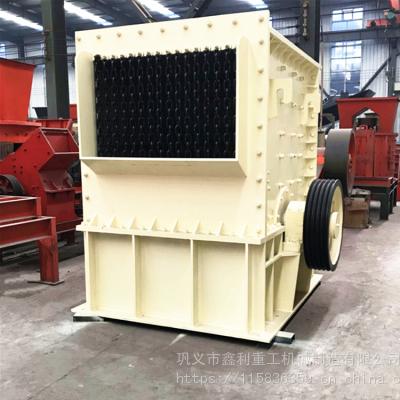 800×800箱式破碎机 方厢式制砂机 矿山大块石料破碎设备