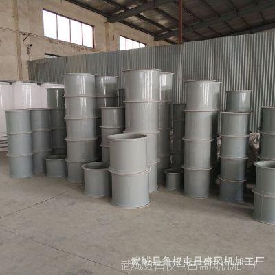 山东有机玻璃钢风管 耐酸碱矩形通风管 玻璃钢方风管 厂家直销