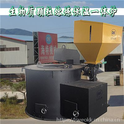 生物质熔炼保温一体炉 高效节能环保