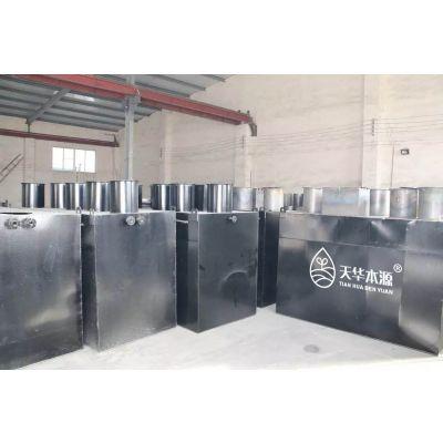 医疗废水处理设备/生化处理/污水消毒方法/天华本源