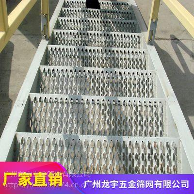 江门防滑板生产厂家/防滑板加工