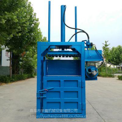 电动打包机 宇晨立式捆扎压缩机 塑料薄膜打包机厂家