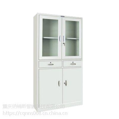 优质冷钢四门二抽文件柜办公文件柜铁皮存储柜档案柜资料柜