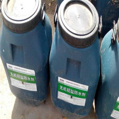 山东青州市 建筑速溶胶粉生产厂家