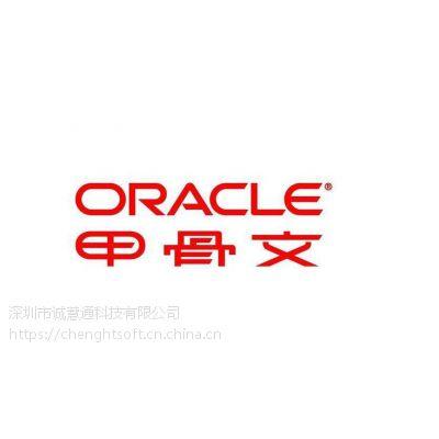 北京常用Oracle软件报价