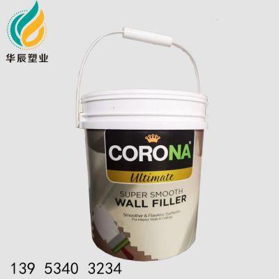 黑龙江20升涂料桶20公斤墙固塑料桶20L肥料塑料桶厂家