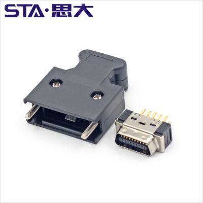 焊线式SCSI连接器全金公头 DB型