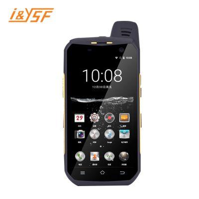 优尚丰B60005寸全网通4G八核对讲手机 智能三防手机厂家定制