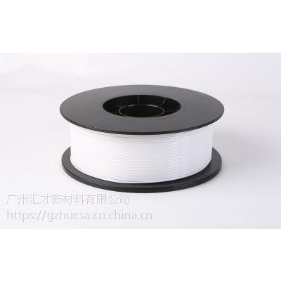 3D打印机打印笔耗材 PLA ABS 色泽光亮 整齐收卷 汇才厂家直销