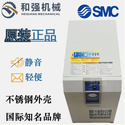 供应CNC机床加工中心三坐标测量仪除水 空压后处理用SMC冷冻式干燥机IDFA8E-23 180W