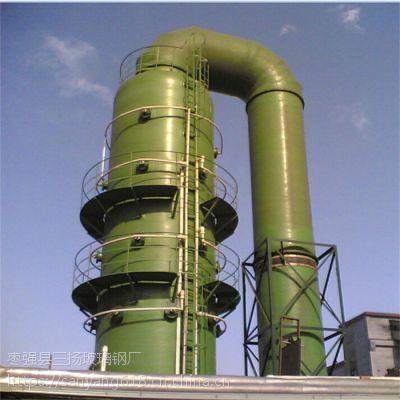专业定制玻璃钢脱硫塔A梅河口玻璃钢脱硫塔A玻璃钢脱硫塔厂家