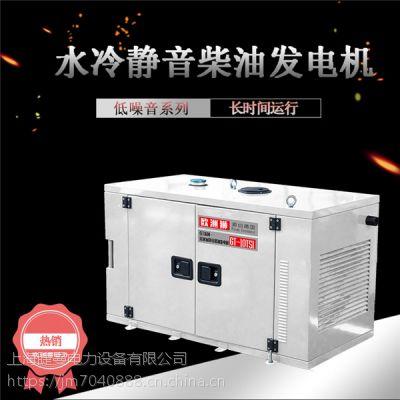 20千瓦柴油发电机低噪音