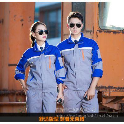 莱芜劳保服订做 泰安工厂工作服 聊城工程装定做 滨州厂服加工棉衣
