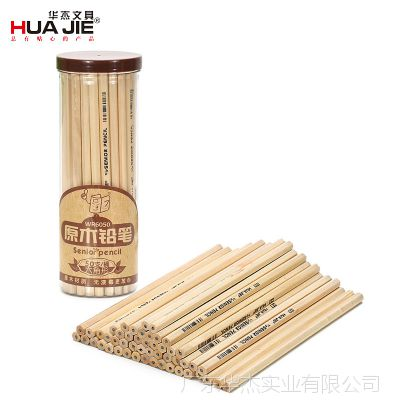 华杰筒装原木写字铅笔 50支HB/2B办公文具学生考试六角铅笔WR6050