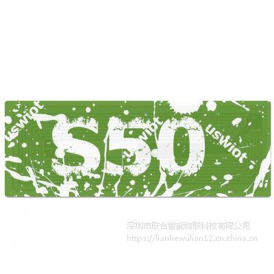 S50标签丨S50电子标签 联合智能物联供应