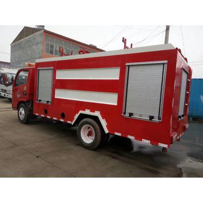 河北武安多利卡5方水罐消防车多少钱一辆