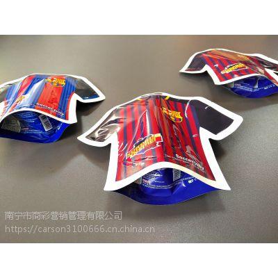 小批量软包装袋印刷打样,小批量食品包装袋印刷定制