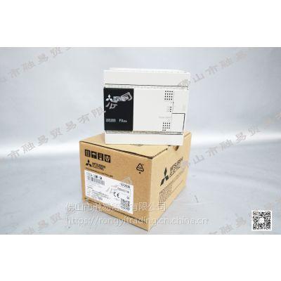 原装三菱PLC 可编程控制器 FX3SA-30MR-CM 替代FX1S