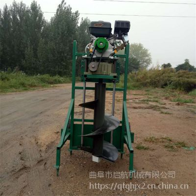轻便手提式挖坑机 大棚立柱挖坑机价格 打坑机价格