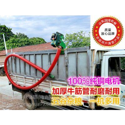 螺旋式玉米吸粮机 高效率软管提粮机 农用杂粮装袋机