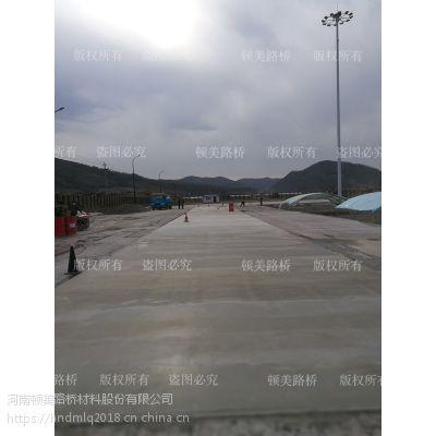 彭阳中宁刚浇的水泥路面下雪冻坏了怎么办?用什么修补材料修效果比较好?
