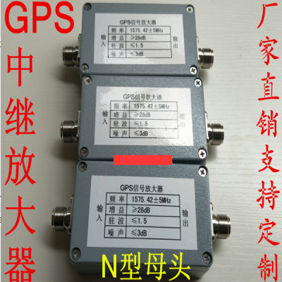 GPS北斗授时时钟专用 抗强干扰 防雷天线 增益天线