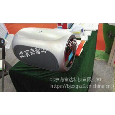 中西 牛博士®-Ⅲ体细胞检测仪 型号:BA13-3库号:M12915