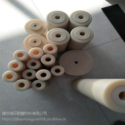 尼龙管 直径35尼龙棒 耐磨尼龙轮 异形件 加工定做