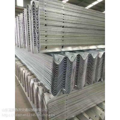 波形护栏生产厂家