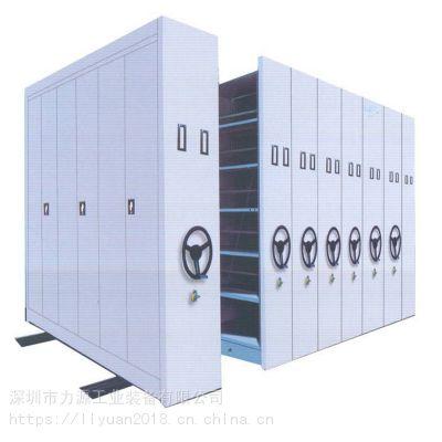 力源密集柜仓储柜储蓄量大企业的形象提升 实力品牌值得信赖