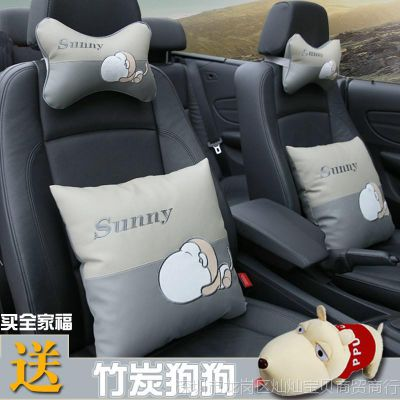 汽车车上用品靠枕护颈枕脖子颈部车载车用四季小枕头一对头枕车内