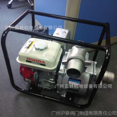 汽油污水抽水泵 广州本田专业生产各类消防高压汽油抽水泵