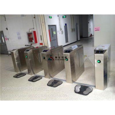 上海ESD防静电翼闸 esd翼闸指纹识别门禁系统供应商