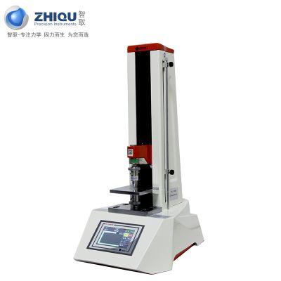 智取ZQ-990A-7手机钢化玻璃膜防爆膜钢化膜边角电动压力试验机