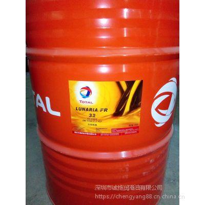 道达尔LUNARIA SK32烷基苯合成冷冻机油