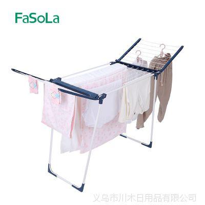Fasola晾衣架落地升降晒衣架阳台折叠伸缩室内双杆式简易晾衣杆