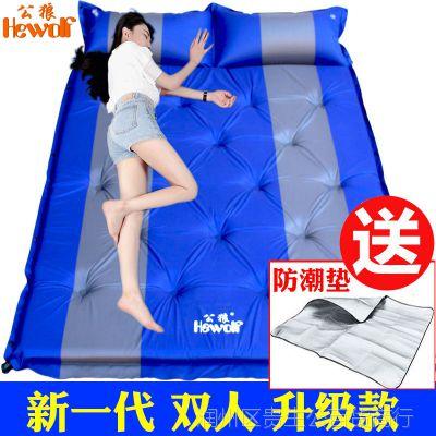 户外自动加宽垫子双人充气野营防潮垫3-4三人帐篷睡垫床5cm厚单人