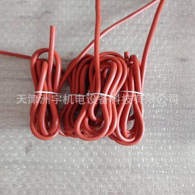 硅胶发热线  加热电缆  排水管加热线