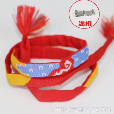 原版手绳三叶手链发带头发绳动漫周边你的名字同款手绳手环